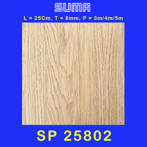 Soft Cream Wood