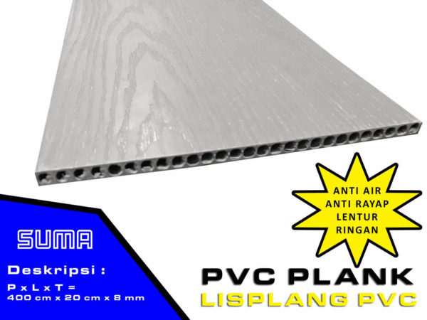 Lisplang PVC Gray Wood Pattern